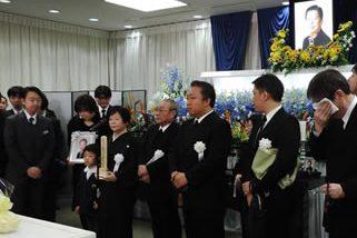 ご葬儀プラン 3